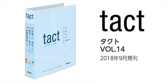 catalogue_06