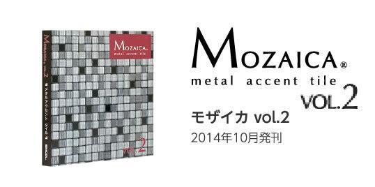 catalogue_09mozaica