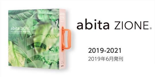 catalogue_07